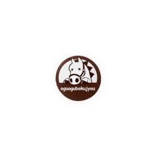 oguogu牧場ロゴ 缶バッジ