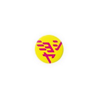 みよしや赤黄 Badges