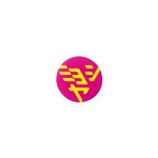みよしや黄赤 Badges