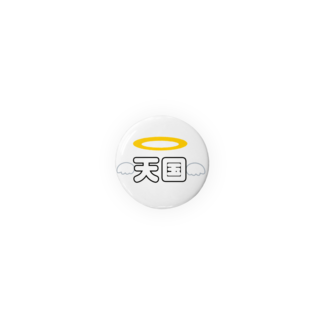 nuwtonの天国 Badges