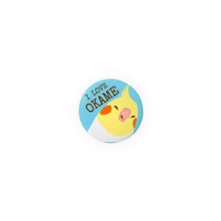 アイラブオカメ Badges