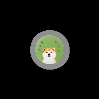 wankorosobaの柴犬が好きだ!(赤)缶バッジ