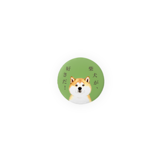 wankorosobaの柴犬が好きだ!(赤) 缶バッジ