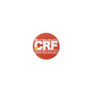 70年代 昭和歌謡 CRF Badges