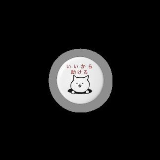篠原トオルのオチネコ Badges