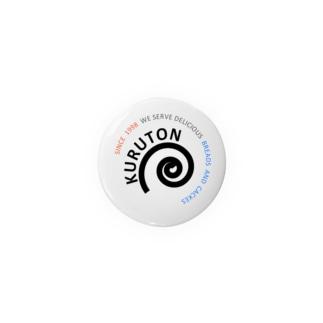 クルトン'S ロールケーキ vol1 Badges
