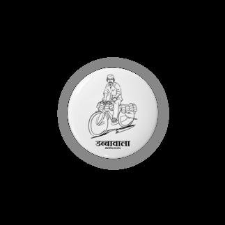 イテカサンチのダッバーワーラー Badges