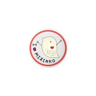ミジンコちゃん Badges