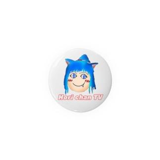 Hori chan TV グッズ Badges