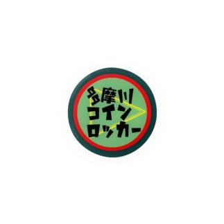 レトロたまこー Badges
