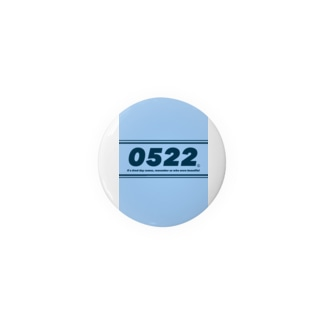 私の好きな数字 Badges