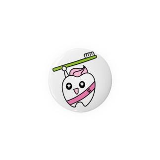 歯りきり Badges
