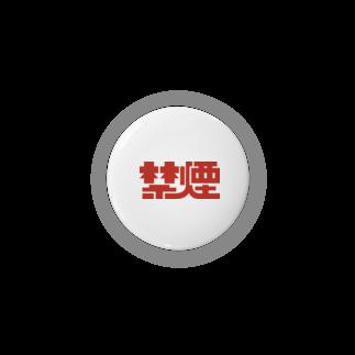 ふくだの禁煙 Badges