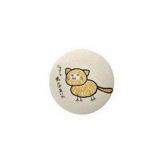 缶バッジ(ねこ) Badges