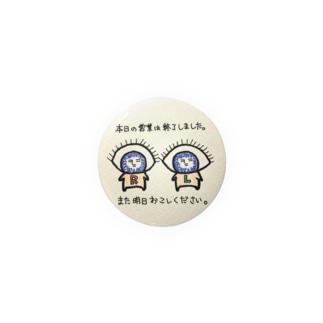 缶バッジ(eyes) Badges