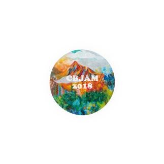 CBJAM2018 Badges
