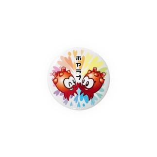ホヤラブ Badges
