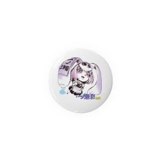 一ノ瀬彩ラフ画タッチちびキャラ【ニコイズム様Design】 Badges