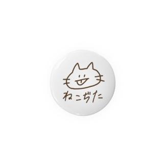 ジッタくん Badges