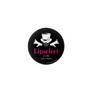 LipselectのLipselect2018 44mm 缶バッジ