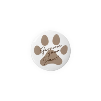 Give me your Paw! 肉球シリーズ Badges