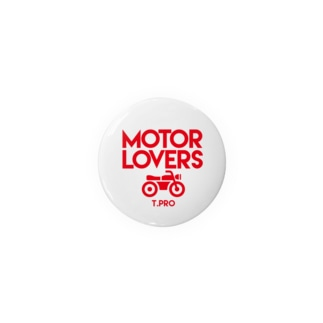 motor lovers pins Badges