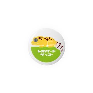 レオパ(ハイイエロー) Badges