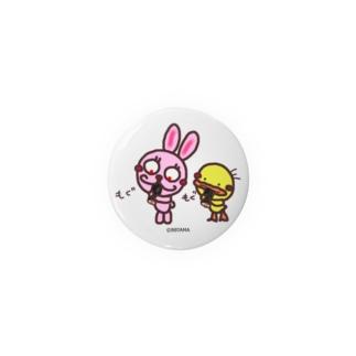 うさぴよ💛恵方巻 Badges