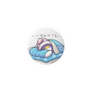 ねむペン Badges