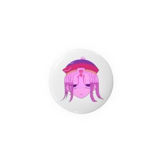 キョンシーちゃん Badges