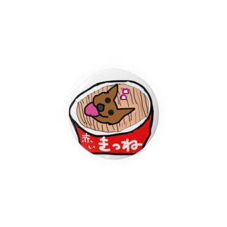 キツネちゃんはキツネじゃなくて柴犬です Badges