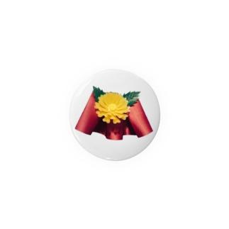 名誉お刺身にタンポポを乗っける民勲章(レプリカ) Badge