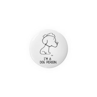 i'm a  dog person. (black) Badges