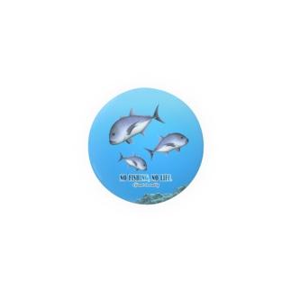 ロウニンアジ_1_CB Badges