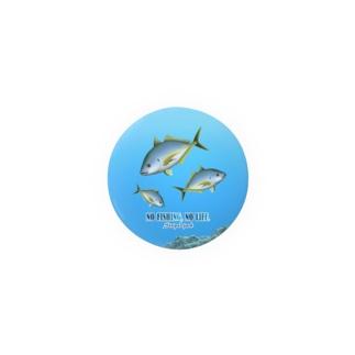 シマアジ_1_CB Badges