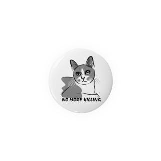NEKO_4K_CB Badges