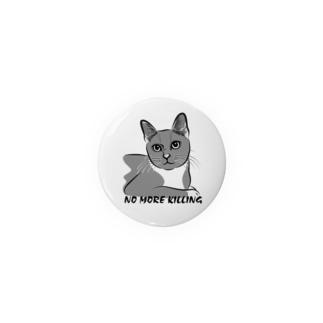NEKO_3K_CB Badges