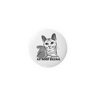 NEKO_2K_CB Badges