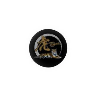 TIGER_1C_CB Badges