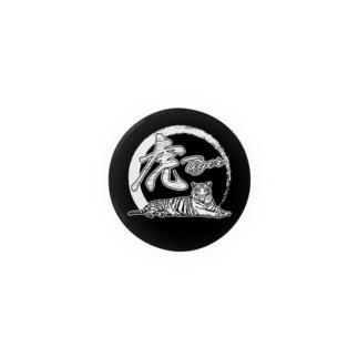 TIGER_1W_CB Badges
