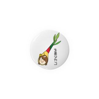 妻タカコ Badges