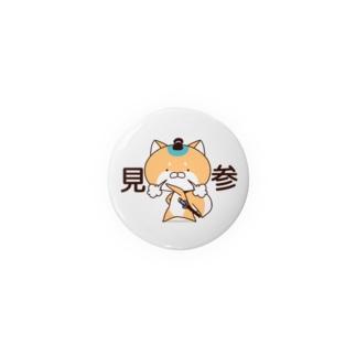 わんこ侍 Badges