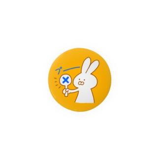 不正解うさぎ Badges