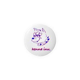 henna inu. Badges
