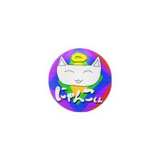 こんにちにゃんこくん(天国) Badges