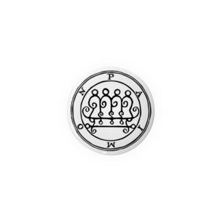 Paimon Badges
