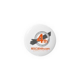 自然災害レスキュー RESCUE4th Badges