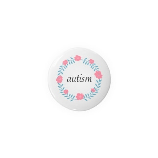 autism(flower) Badges