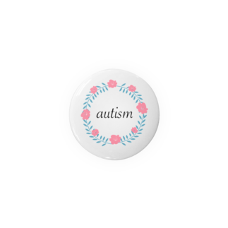 MHRのautism(flower) Badges