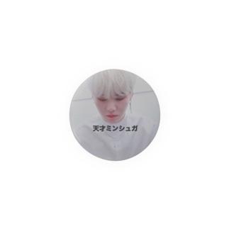 天才ミンシュガ(缶バ) Badges